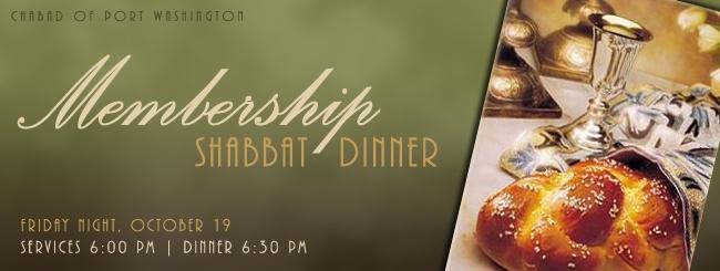 Membership Shabbat