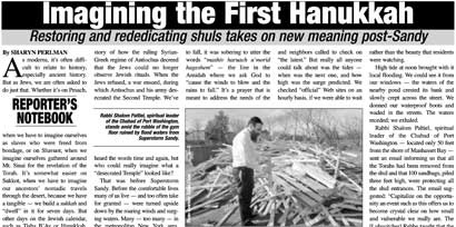 News Article