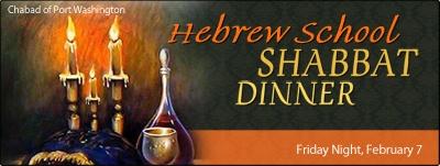 HS Shabbat Dinner