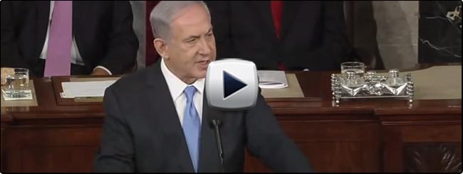 Click here to watch PM Netanyahu's speech to Congress